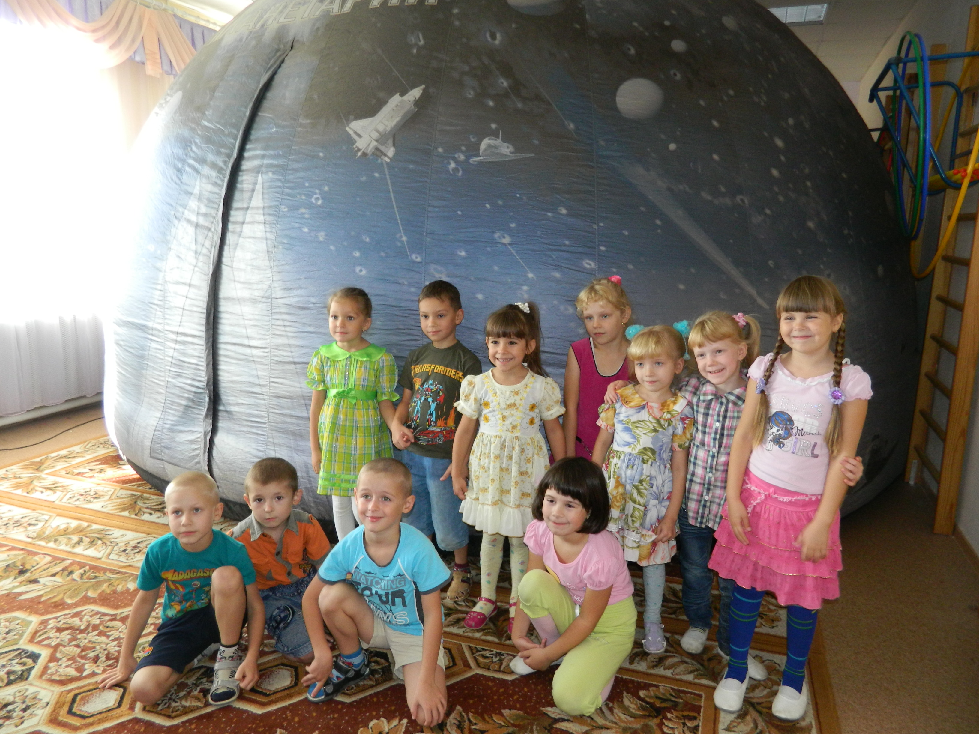 Планетарий картинки для детей