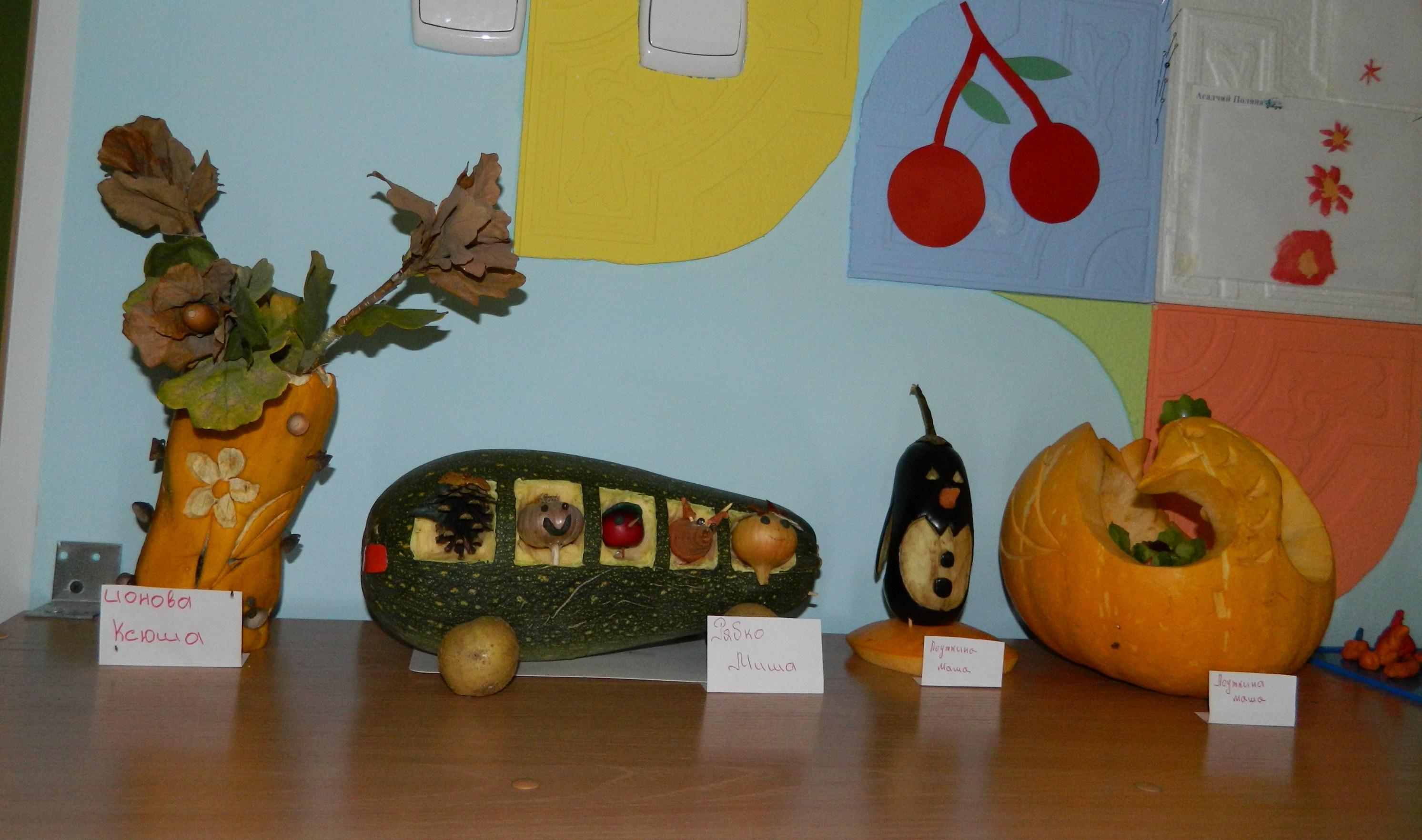 Поделки из овощей на выставку осень 52